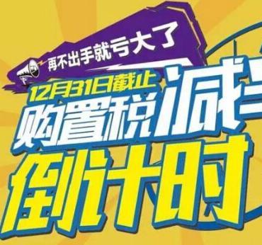 荣威&MG | 感恩钜惠 年末让利 上海安吉感恩节团购会