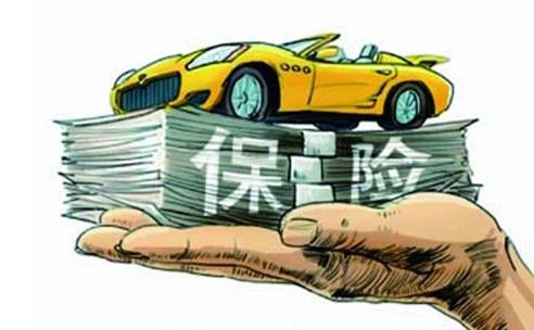 买车险选择哪家保险公司最好?老司机教你选靠谱的,别再被忽悠了...