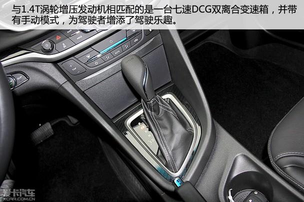 上海通用别克全新英朗的1.4T涡轮增压车型在发动机、变速箱方面和前面介绍的1.5L自然吸气车型有着本质上的不同这一点自不必多说,而且通过上表不难看出,全新英朗的3款1.4T涡轮增压车型所共有的配置项目与前面介绍过的6款1.5L自然吸气车型相比变得更加丰富了一些;例如,在全新英朗的1.