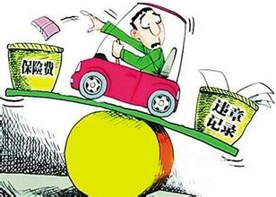 作为老司机告诉大家:车险怎么买才最划算? 搜狐汽车 搜狐网